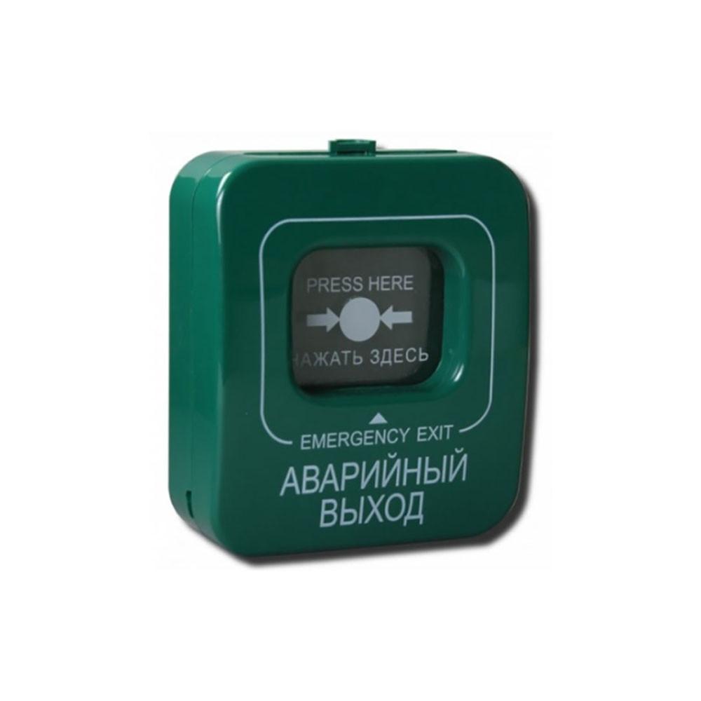 Аварийный выход ИОПР 513-101-1, зеленый с крышкой
