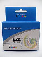 Картридж CANON PIXMA PC-510 black