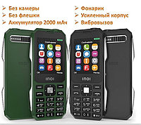 Мобильный телефон без камеры, без флешки, с мощным аккумулятором и фонариком, ID1144Z