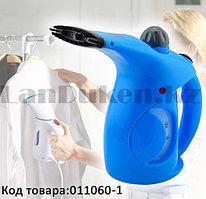 Ручной отпариватель парогенератор для одежды Аврора A7 синий