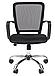 Кресло Chairman 698 Chrome, фото 6