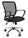 Кресло Chairman 698 Chrome, фото 3