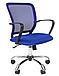 Кресло Chairman 698 Chrome, фото 4