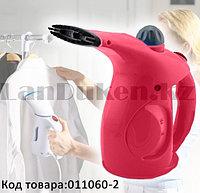 Ручной отпариватель парогенератор для одежды Аврора A7 красный