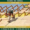 Фанера ФК  из березы 2440*1220*7 мм , сорт  ¾  НШ, фото 3