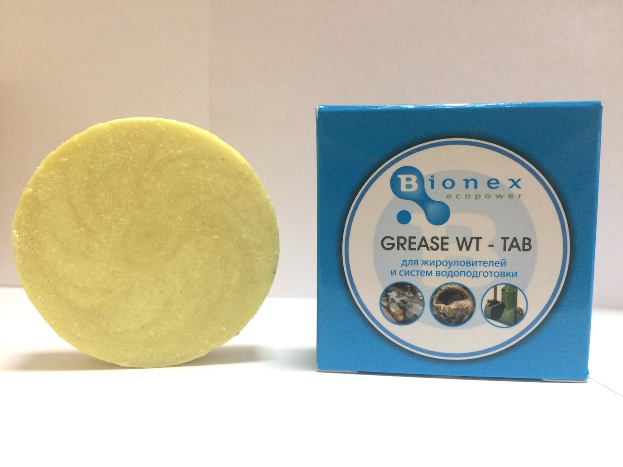 Для жироуловителей и ресторанов Bionex бионекс Grease WT Tab