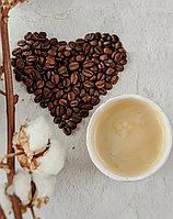 Кофе Brazil Gosto Do Brazil 150 гр.