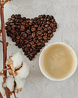 Кофе Brazil Gosto Do Brazil 250 гр.