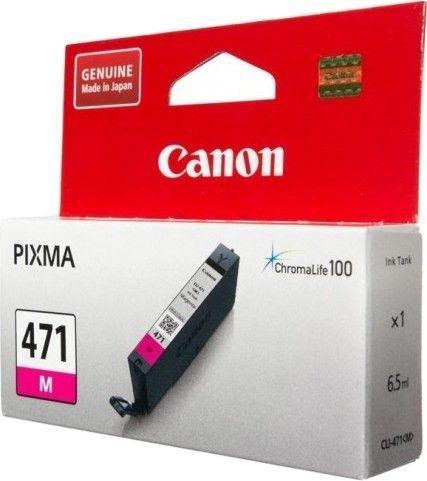 Чернила Canon CLI-471 M (0402C001AA)