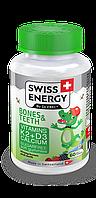 Swiss Energy детские витамины К2+Д3+Кальций (Calcivit Kids)
