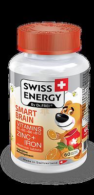 Swiss Energy детские витамины Витамины группы В + Цинк + Железо (Smartvit Kids)