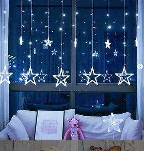 "Новогодняя гирлянда""Звезды"", цвет тёплый белый"