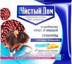 Чистый дом от крыс мышей СЫР 100гр
