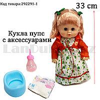 Детская кукла пупс писающий в платье с аксессуарами в белом платье 33 см 36066PW