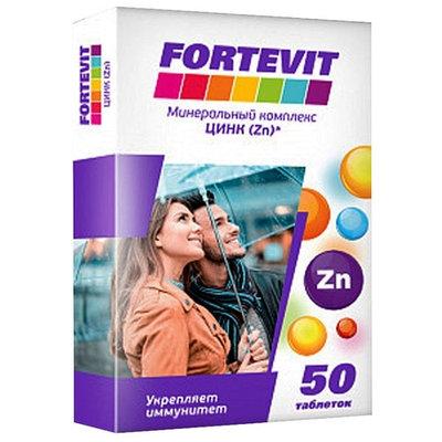 Fortevit Цинк 50 таб