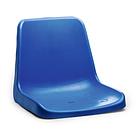 Стационарное пластмассовое сиденье, фото 2