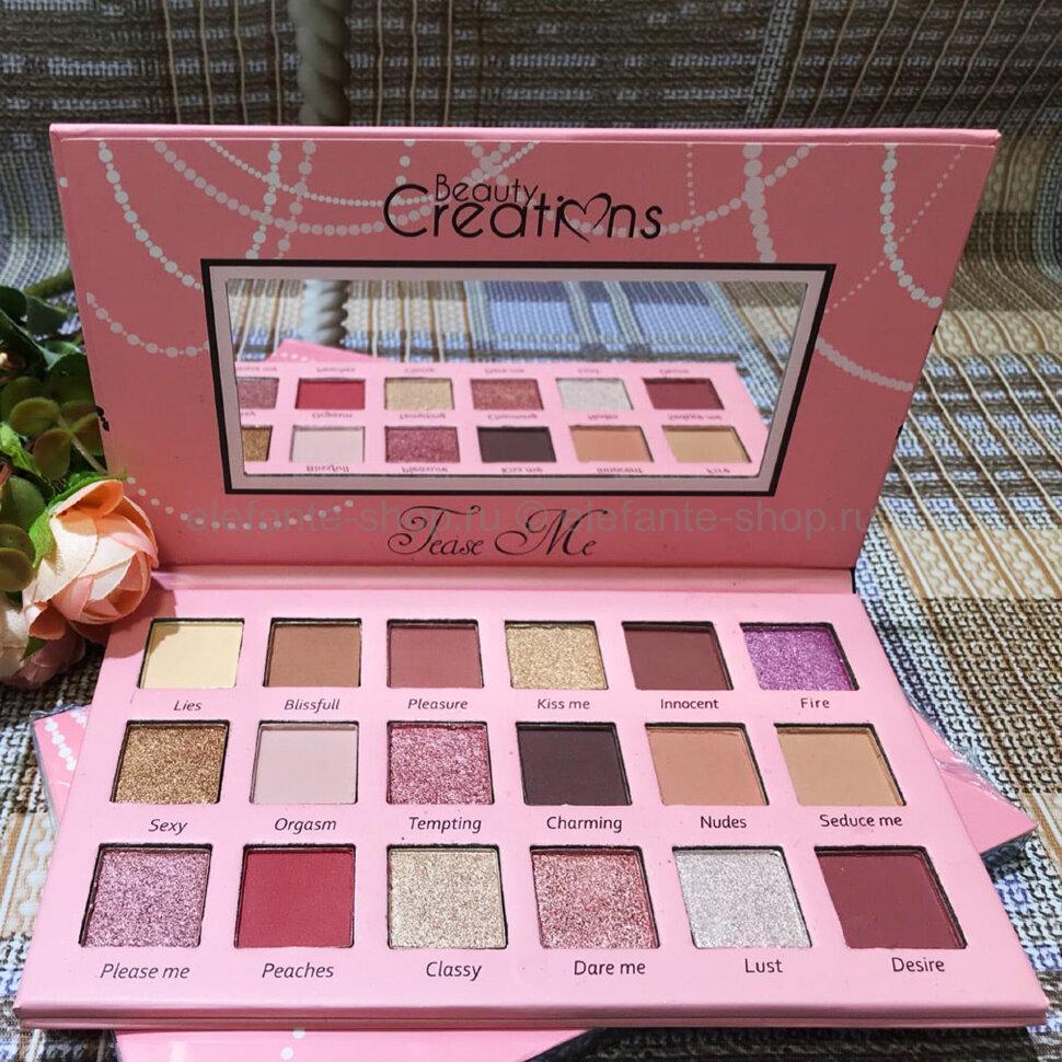 Тени для век Tease Me Eyeshadow Palette Beauty Creations , 18 colors Highly Pigmented