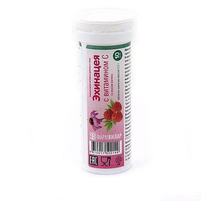 Эхинацея с витамином С таблетки шипучие 10 шт. со вкусом малины