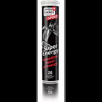 Swiss Energy Спорт витамины шипучие