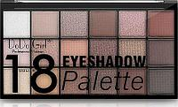DoDo Girl 18Color Eyeshadow Palette Палетка для макияжа глаз