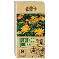 """Ноготков цветки """"Цветущий луг"""""""