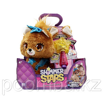 Плюшевая собачка 20 см SHIMMER STARS