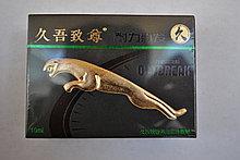 Пролонгатор спрей Золотой Ягуар