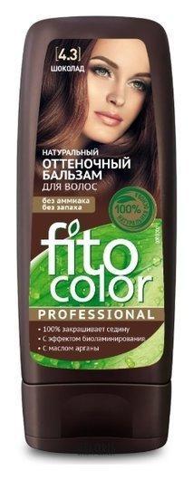 Fito Color Professional Натуральный оттеночный бальзам для волос,Тон 4.3 Шоколад