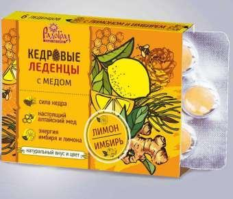 "Кедровые леденцы, лимон имбирь ""Радоград"""