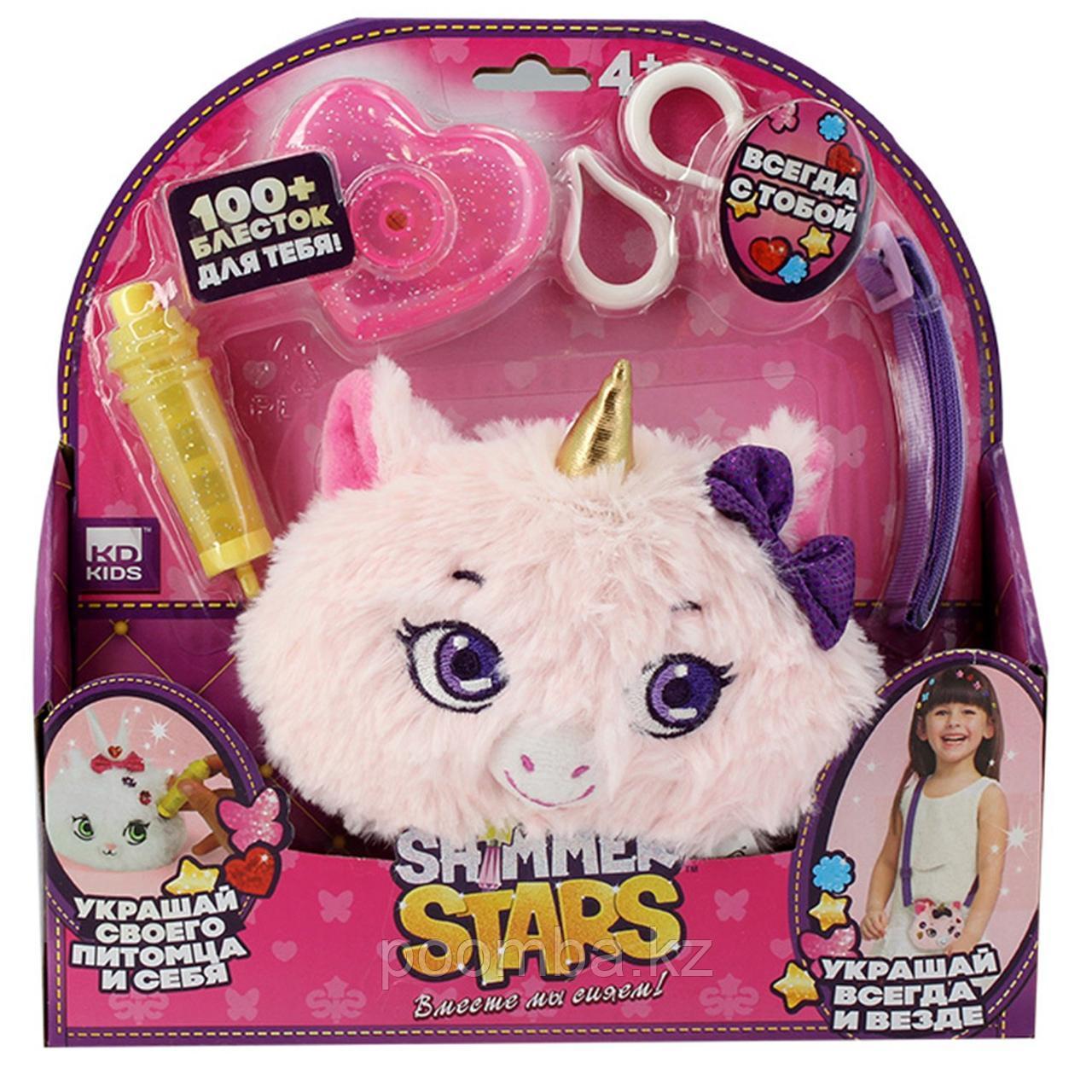 Набор с кошельком 12 см  SHIMMER STARS Розовый единорог