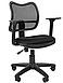 Кресло Chairman 450, фото 2