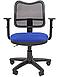 Кресло Chairman 450, фото 5