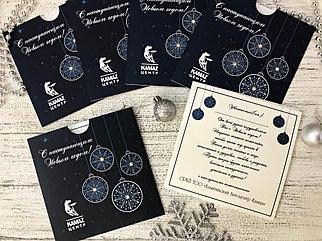 Новогодние открытки на заказ