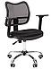 Кресло Chairman 450 Chrome, фото 4