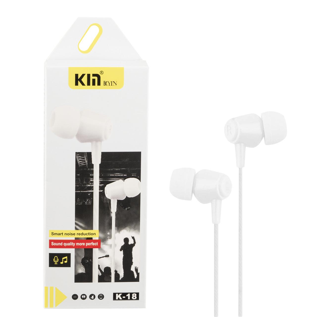 Гарнитура Kin K-18, White