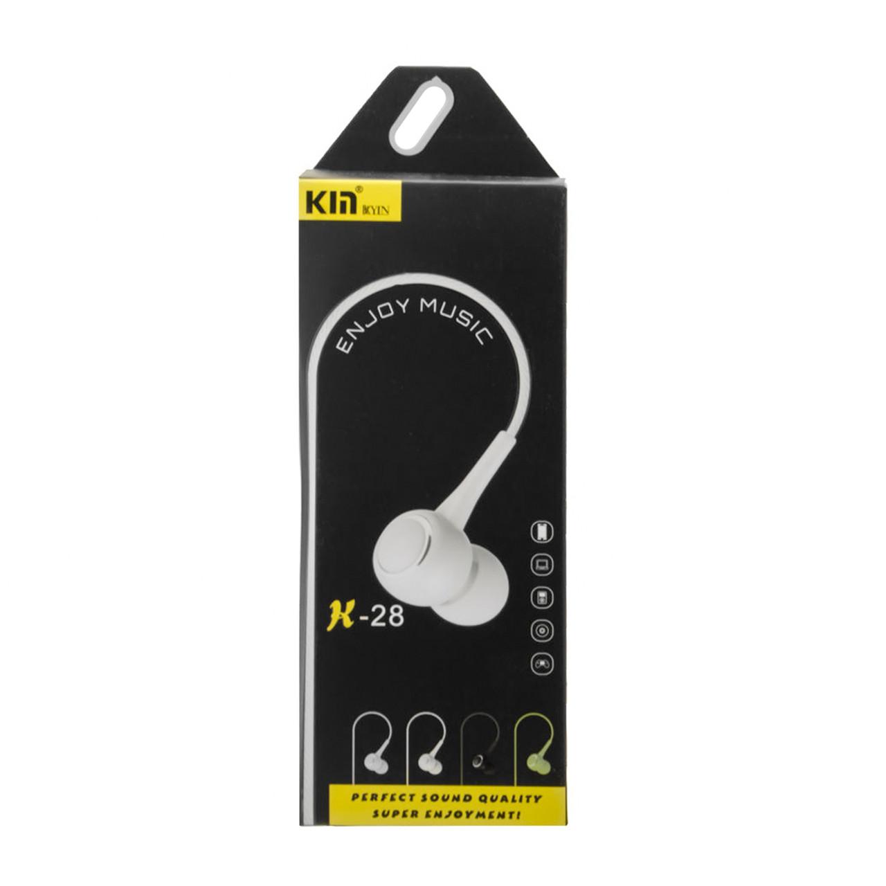 Гарнитура Kin K-28, White