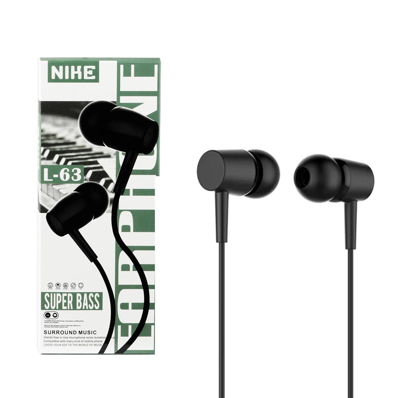 Гарнитура Nike L-63, Black