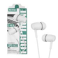 Гарнитура Nike L-63, White
