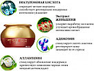 Инновационный крем от морщин для кожи вокруг глаз Yezihu Red Ginseng Eye Cream с гиалуроновой кислотой, фото 3