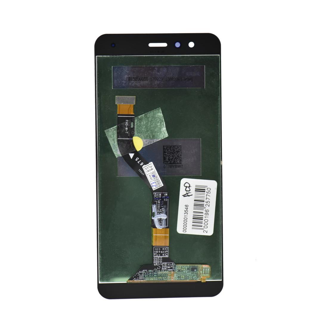 Дисплей Huawei P10 Lite в сборе Blue