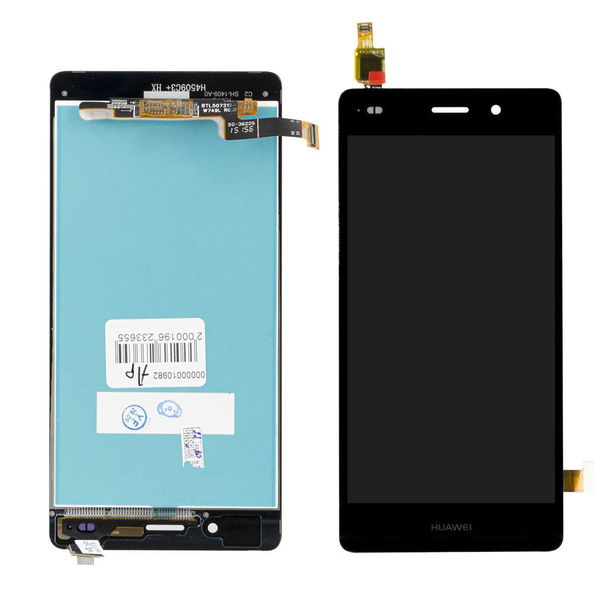 Дисплей Huawei P8 Lite (2016) в сборе в сборе Black (62)