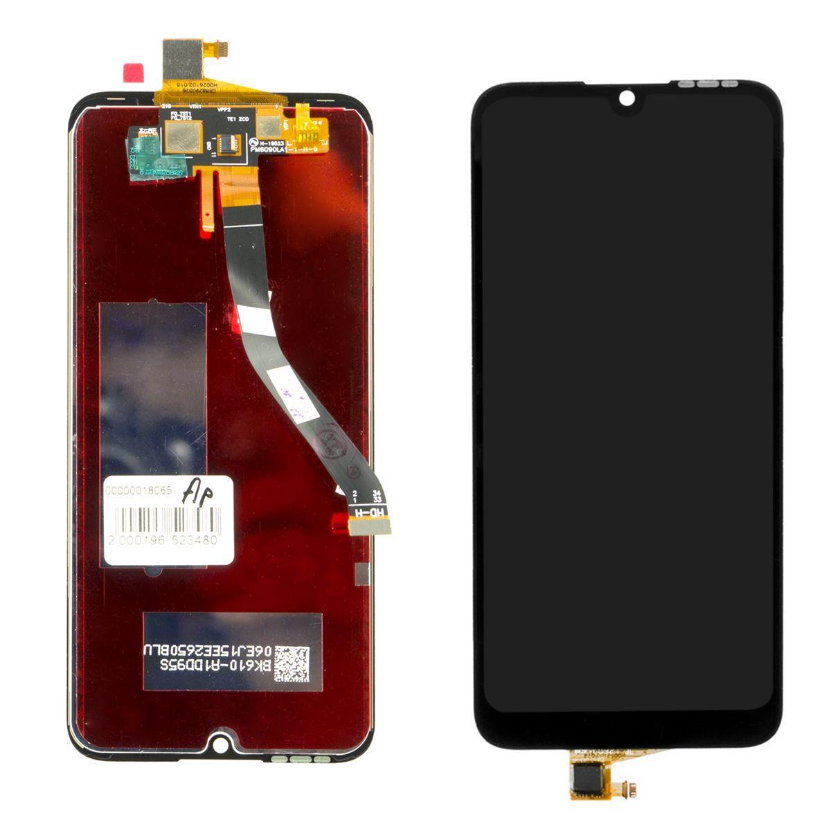 Дисплей Huawei Y6 (2019) в сборе Black