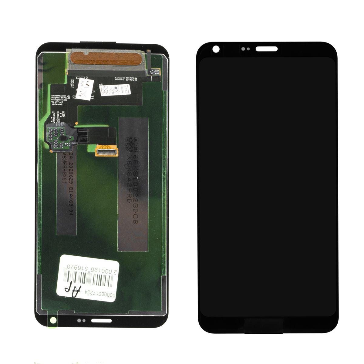 Дисплей LG Q6 Alpha M700 в сборе Black