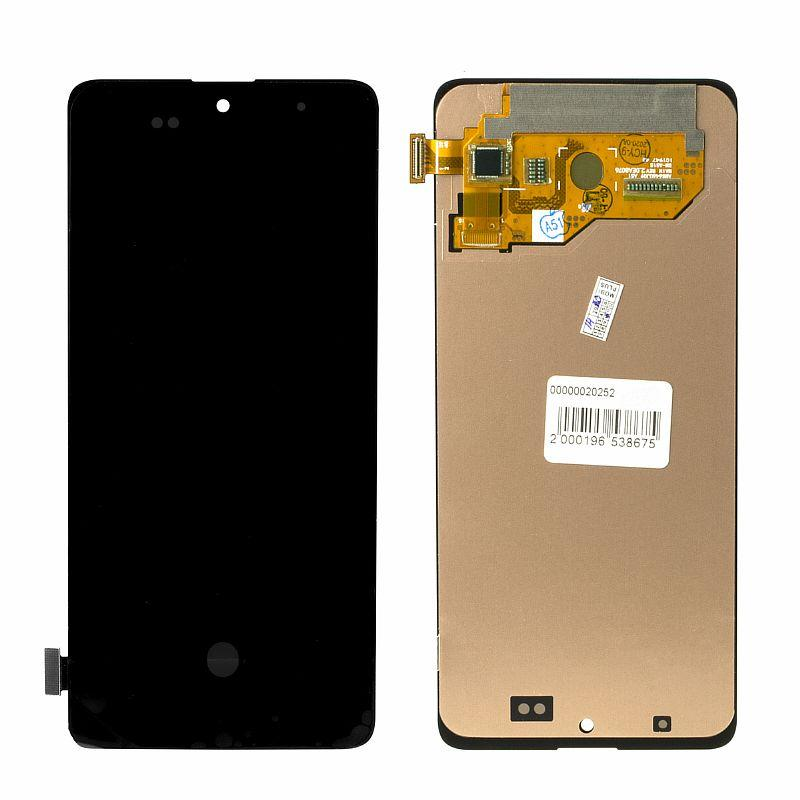 Дисплей Samsung Galaxy A51 A515 Oled в сборе, Black