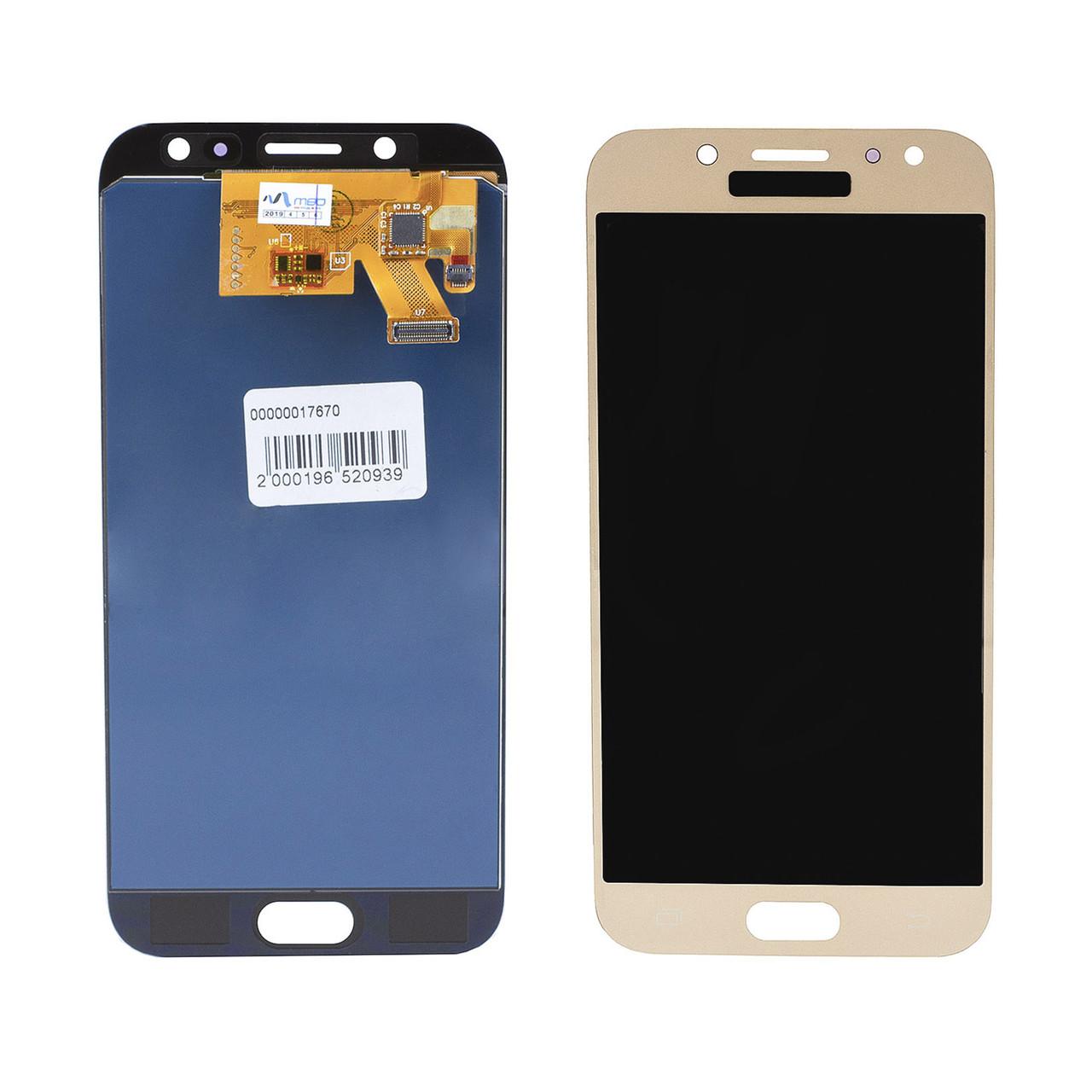 Дисплей Samsung Galaxy J5 (2017) J530  в сборе TFT Gold