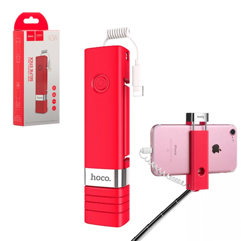 Монопод Hoco K3A Beauty Lightning Interface Black