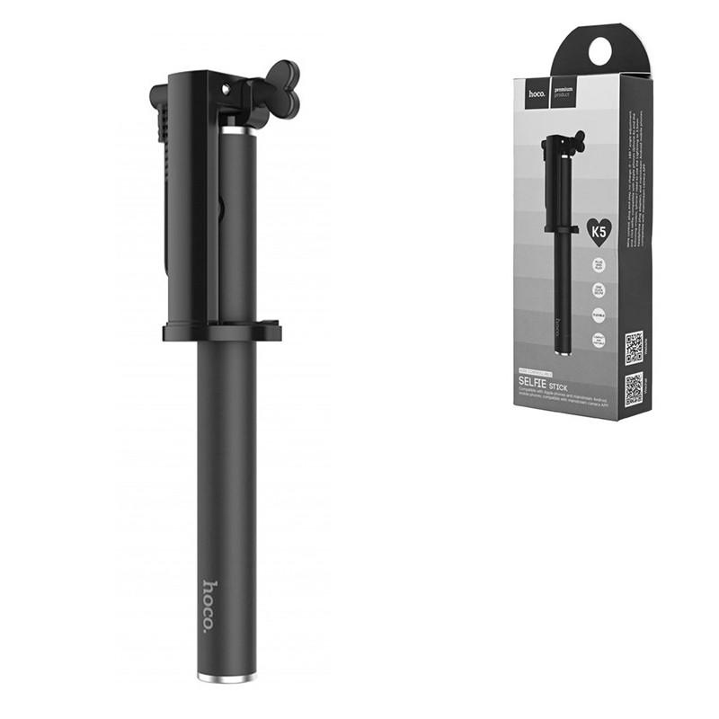 Монопод Hoco K5 Neoteric Wire Controllable Black