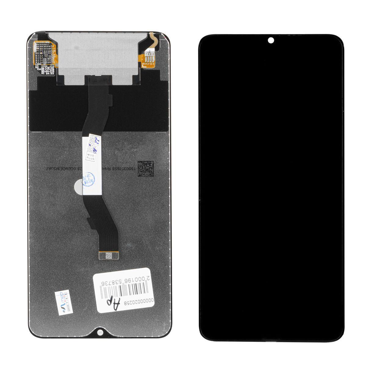 Дисплей Xiaomi Redmi Note 8 Pro в сборе, Black