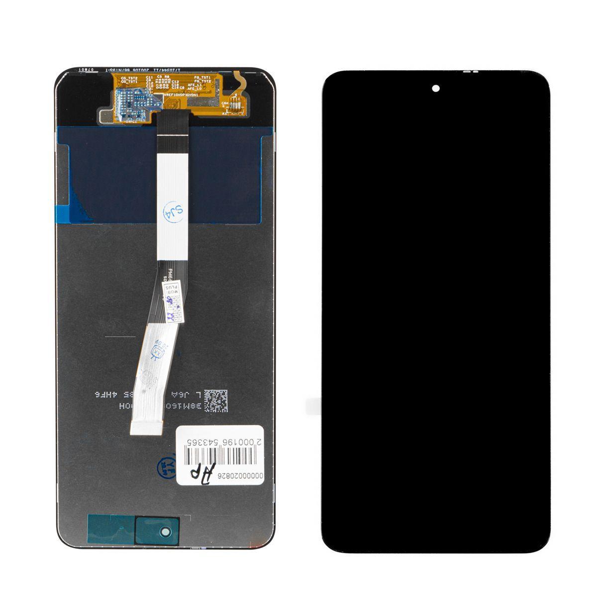 Дисплей Xiaomi Redmi Note 9 Pro в сборе, Black