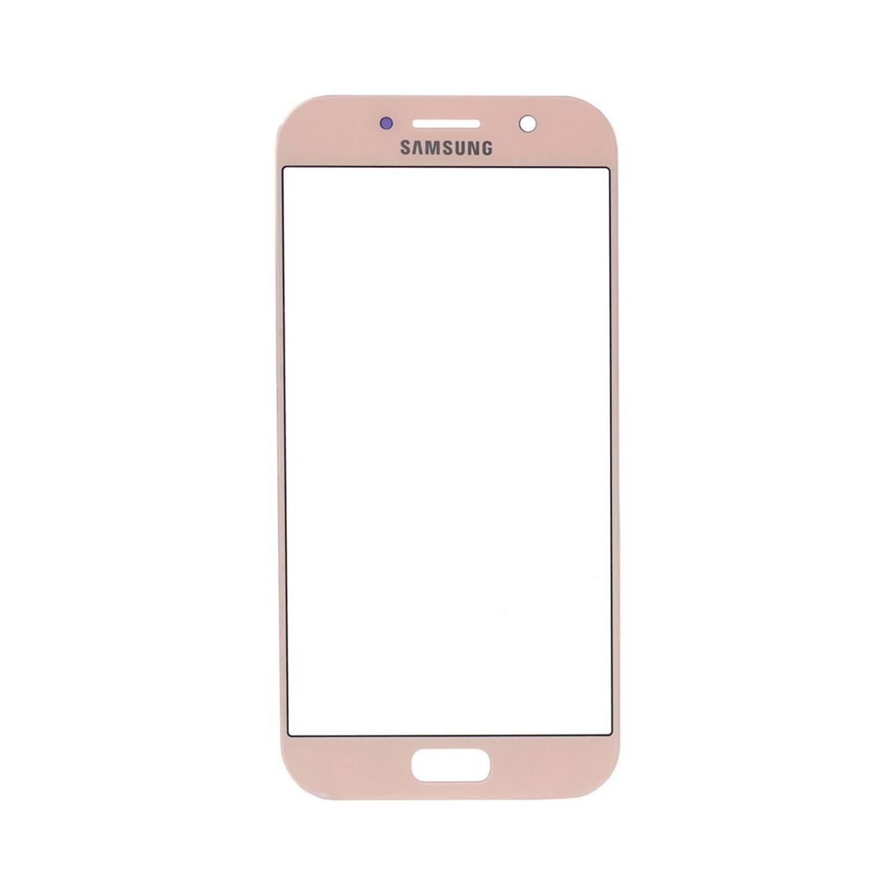 Стекло Samsung Galaxy A5 (2017) A520 Pink